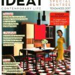 ideat-fra-092016-allegorydesk-fileminimizer
