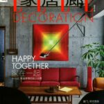 elle-decoration-chi-_ottobre2016-fileminimizer