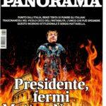 panorama-ita-dic2016-fileminimizer
