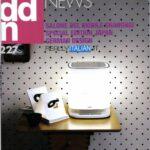 DDN ITA 012017 (FILEminimizer)