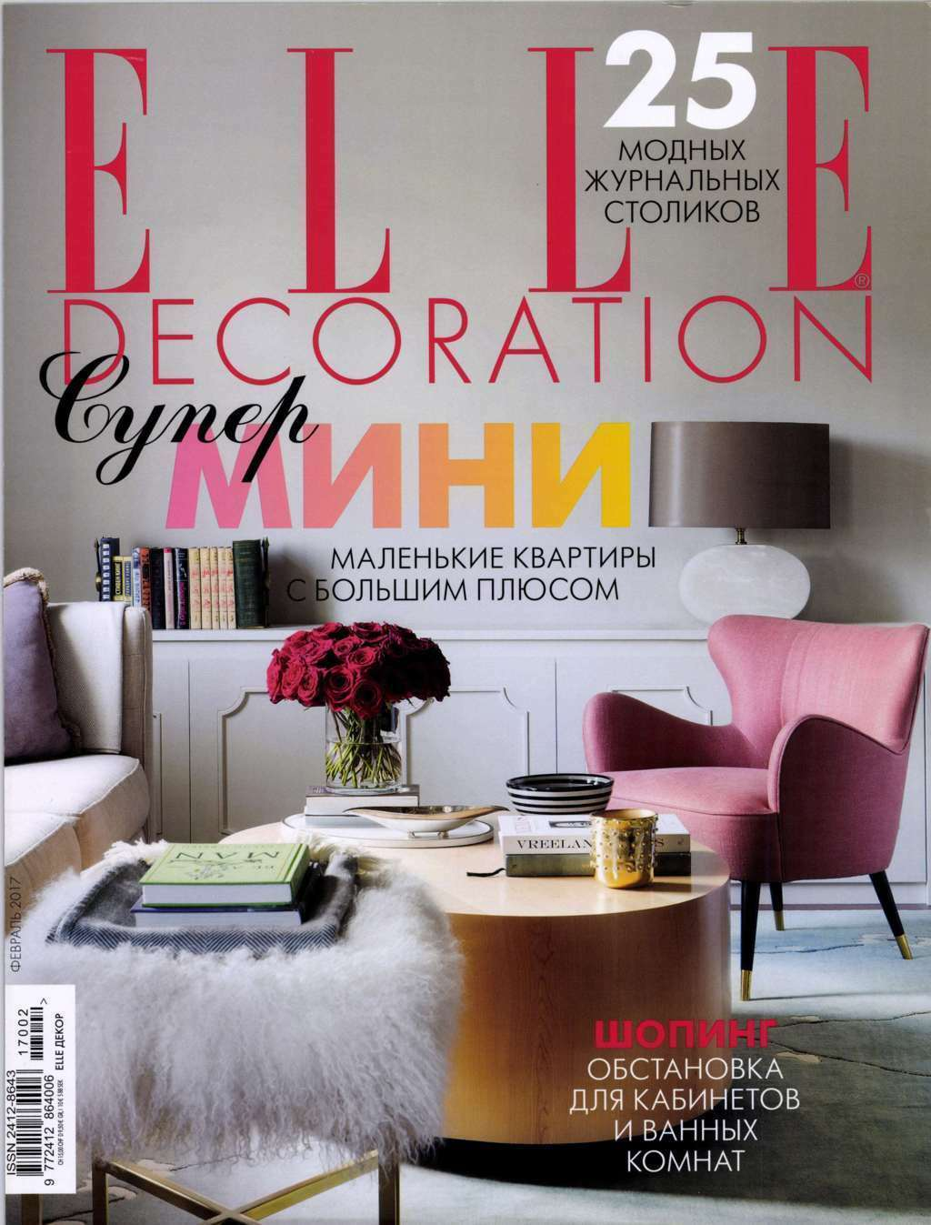 ELLE DECORATION – Gebrüder Thonet Vienna
