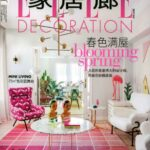 Elle Decoration CHI_032017 (FILEminimizer)