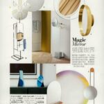 Elle Decoration CHI_032017_eyeshinemirror (FILEminimizer)