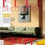 Elle Decoration RUS (FILEminimizer)