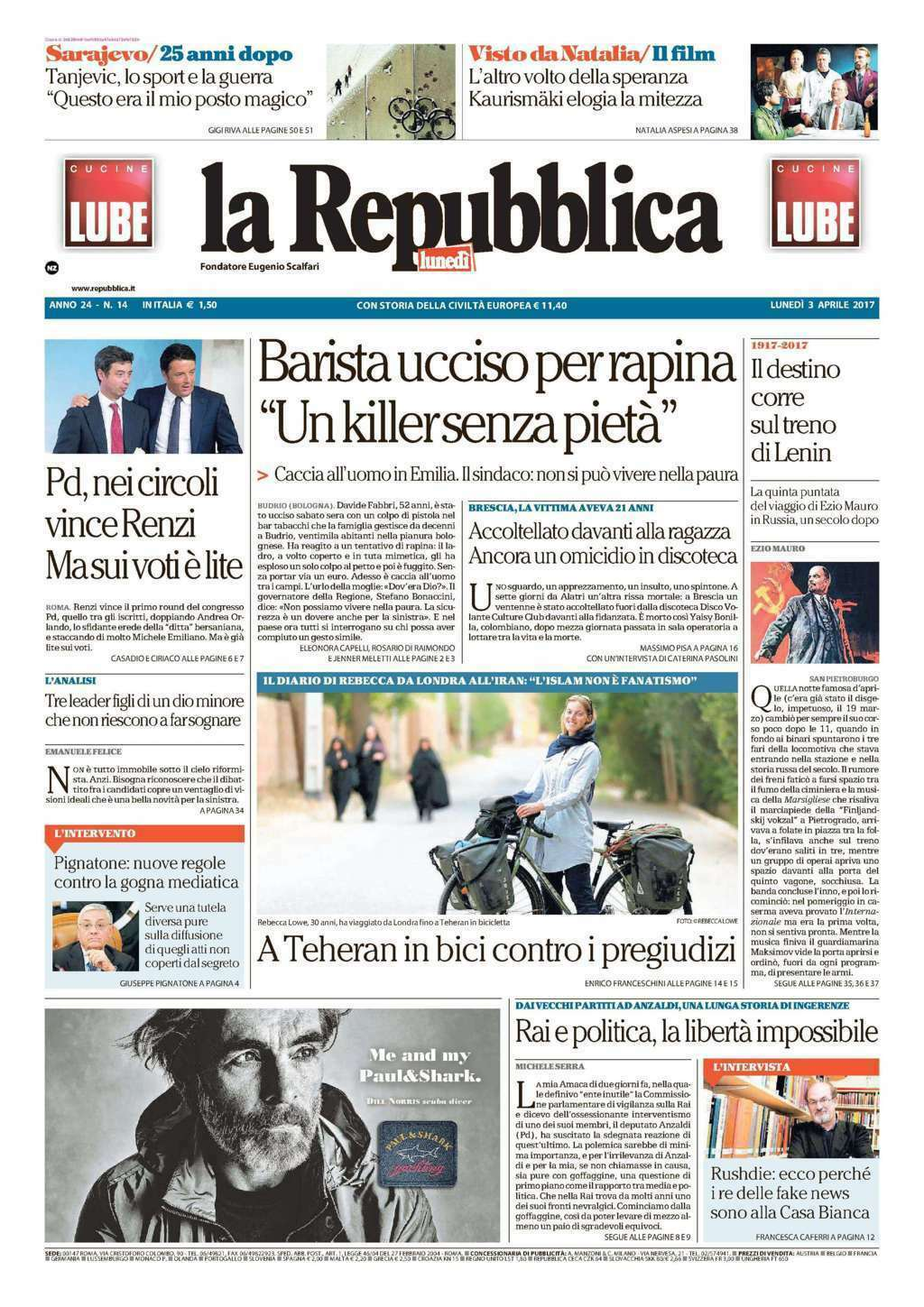 La repubblica gebr der thonet vienna for Repubblica homepage it