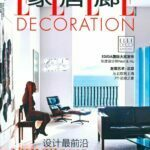 Elle Decoration CHI (FILEminimizer)